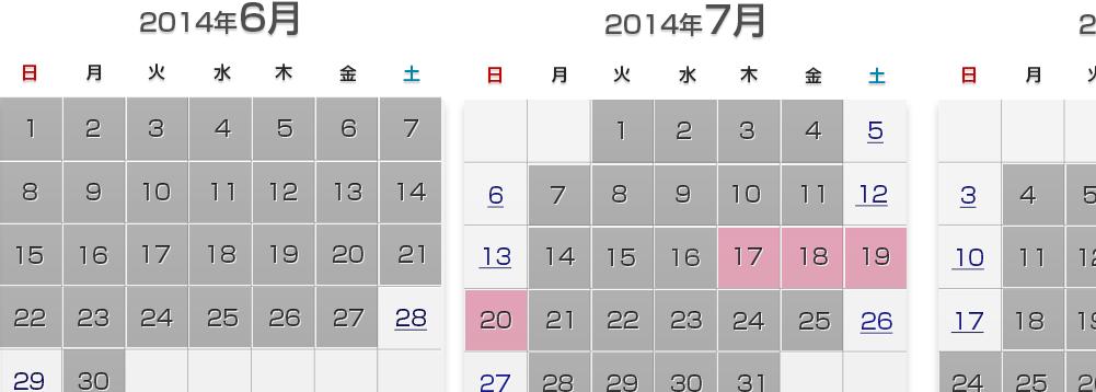 発送日・お届け予定・返却日設定の管理画面イメージ