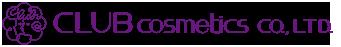 株式会社クラブコスメチックス ロゴ