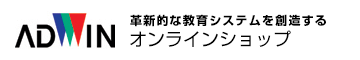 株式会社アドウィン ロゴ