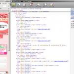 スマートフォンサイト制作に必ず役立つ!続、Safariを使ったサイトチェック方法