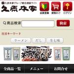 購買欲を刺激する、買いやすく使いやすいサイト~勝手にサイトレビュー~