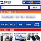 購入率の高いスマートフォンサイトはこれだ!派手さよりもユーザビリティを重視しよう。
