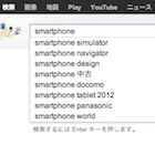 【まとめニュース】スマートフォン関連のニュースをまとめてチェック![12/3〜12/7]