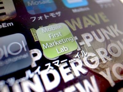スマートフォンのホーム画面にブックマークアイコンを作る3つのステップ
