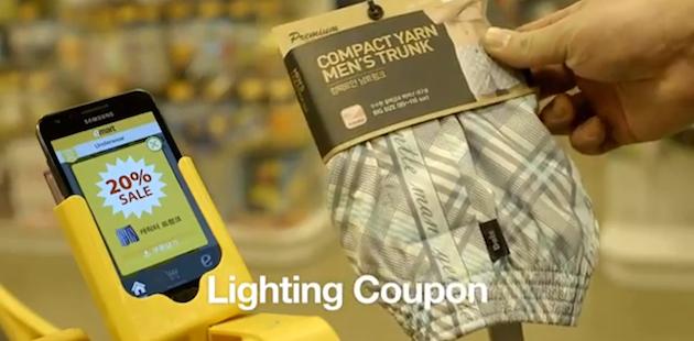可視光通信でクーポンも配信できる。