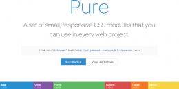 フラットデザイン&レスポンシブ対応のCSSフレームワーク『Pure』