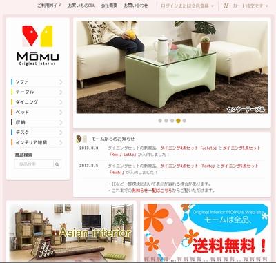 momu-shop2