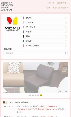momu-shop3