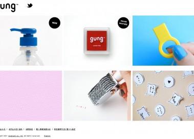 「少ないことはより豊かなことだ」ミニマルデザインのレスポンシブECサイト
