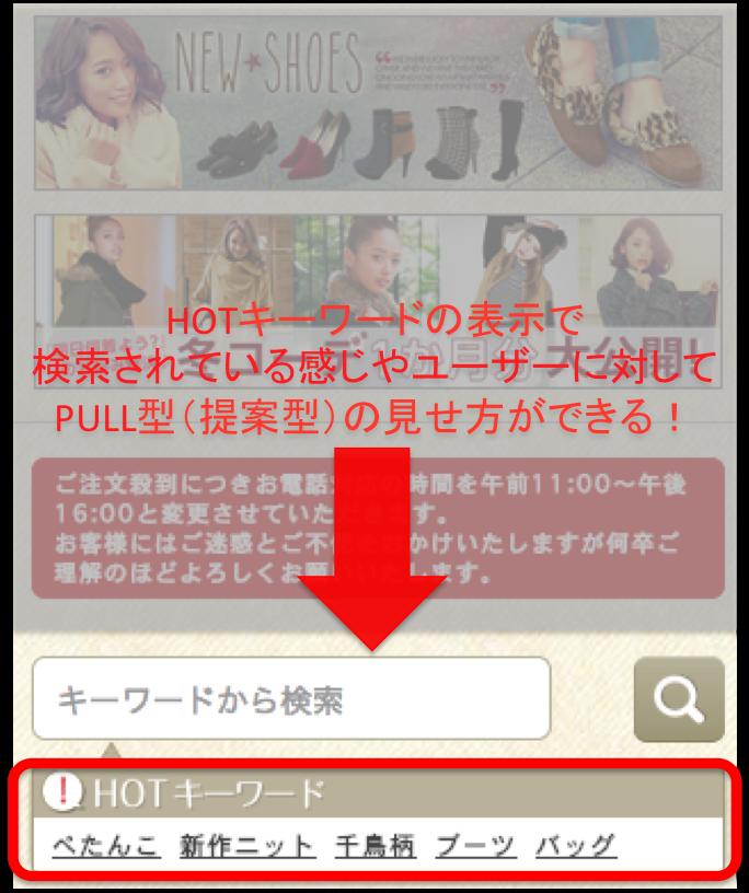 神戸レタス商品検索