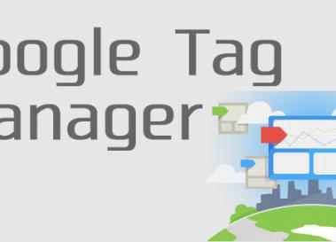 マーケター必見!GoogleTagManagerが便利すぎる!