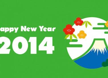 【まとめ】[2013→2014]スマートデバイス関連のニュース