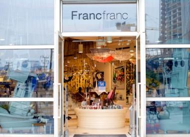 ネットでも実店舗でもクーポン利用可能 Francfrancでの購入レビュー