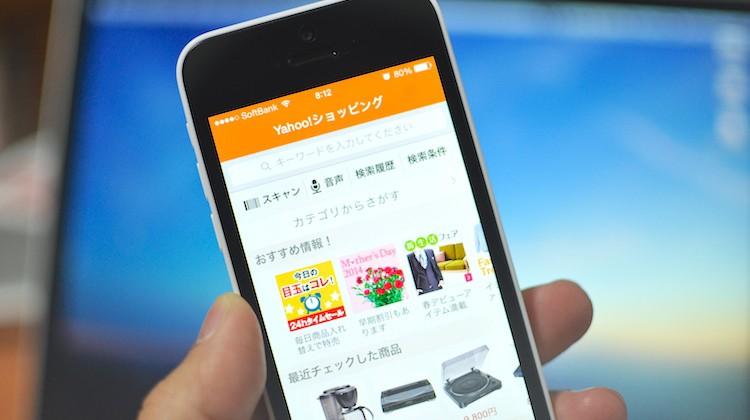 購入ステップが極めてシンプル!Yahoo!ショッピングアプリが便利