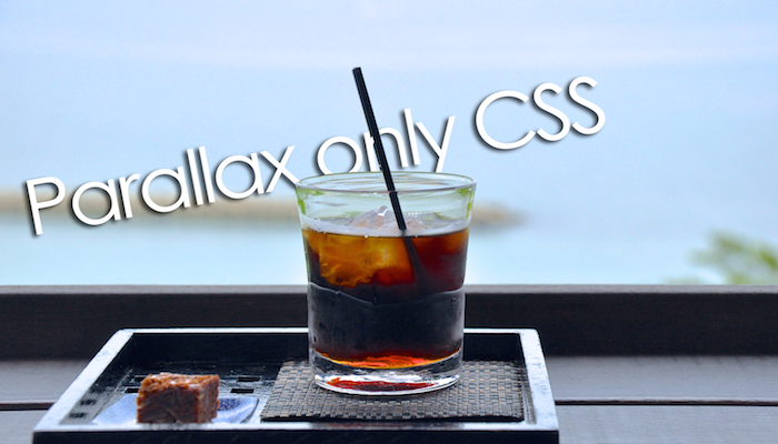 Parallax only css