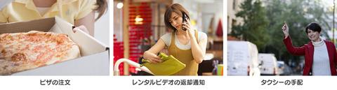 LINEビジネスコネクト事例