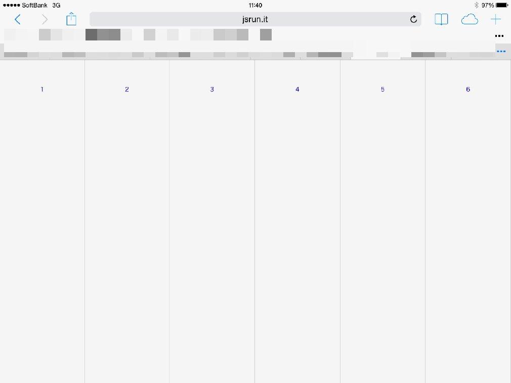iPadから見た状態。 vhの解釈が仕様通りになっていません。
