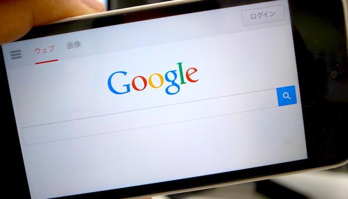 Googleの提言