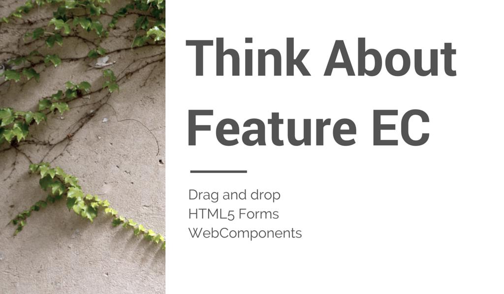 これからのECをより面白くするHTML5の最新3技術
