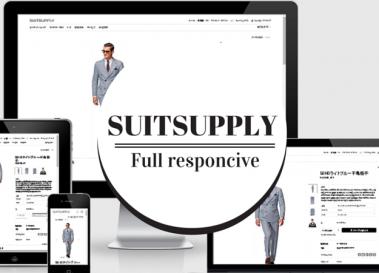 優れたUI/UX設計のフルレスポンシブECサイト【SUITSUPPLY】
