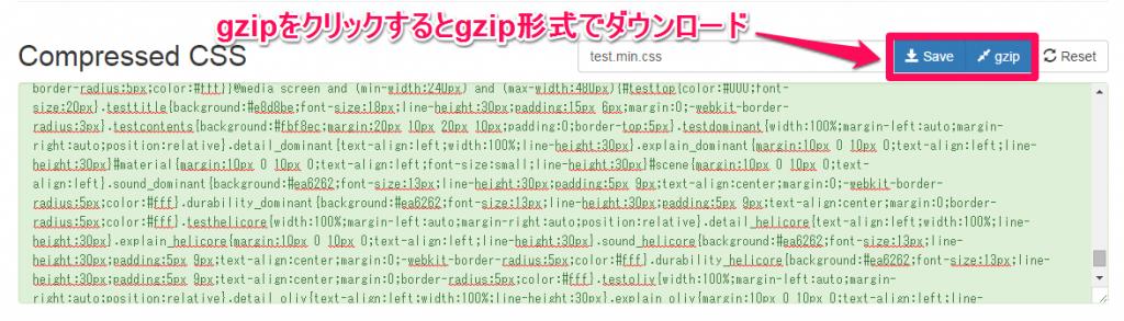 JavaScript_CSS_Compressor2