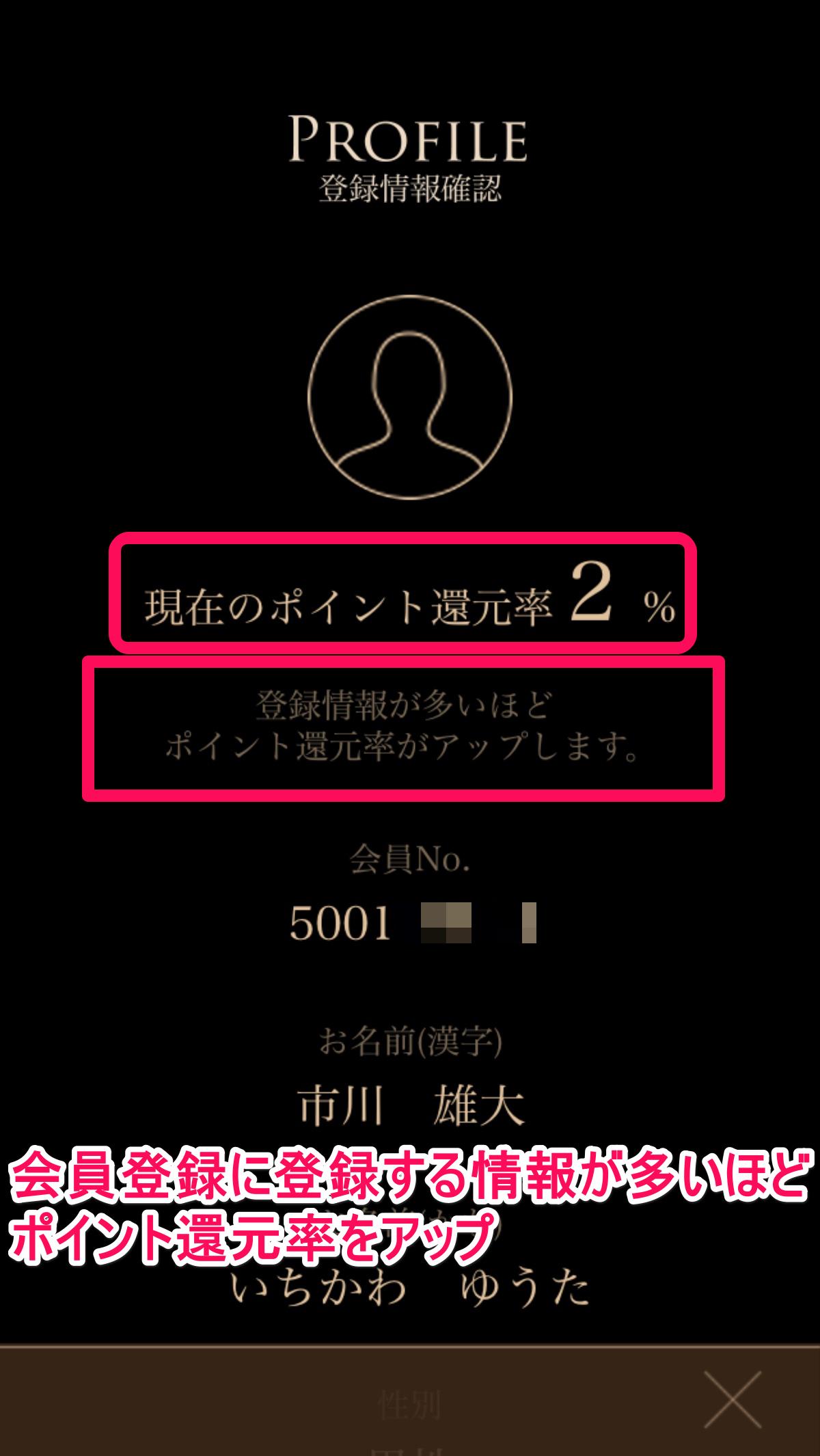 member-login_1_s