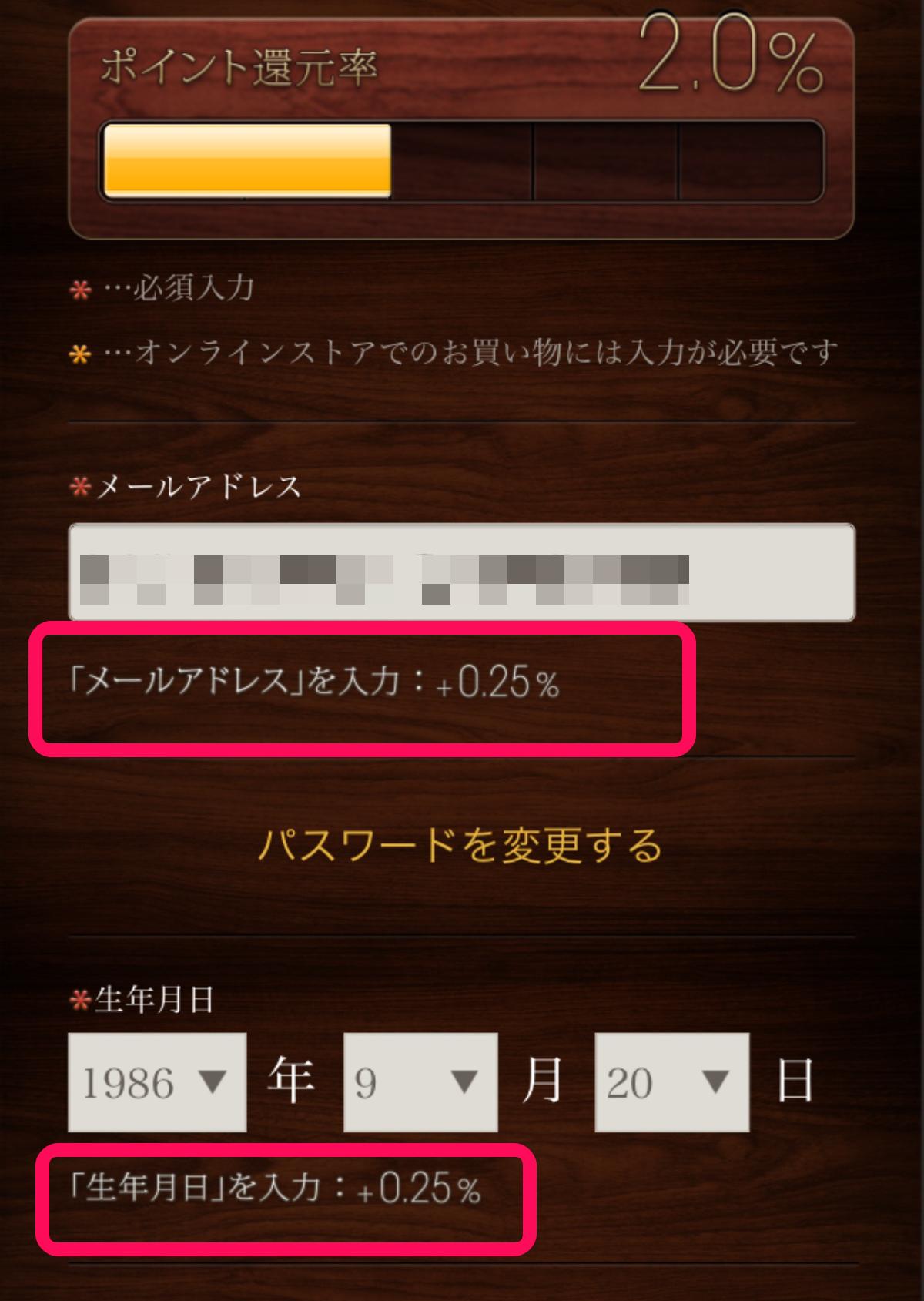 member-login_2_s