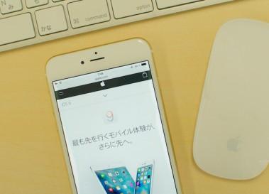 iOS9のアドブロック機能でサイトの読込速度は早くなるのか調べてみた