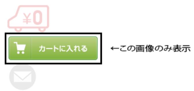 CSSスプライト画像