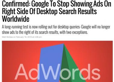 Googleがデスクトップ広告の右側の枠を廃止!モバイルUXと統合へ
