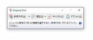 Snipping Tool_2