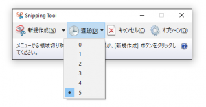 Snipping Tool_3