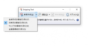 Snipping Tool_4