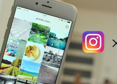 【レスポンシブ対応】InstagramのフィードをECサイトに追加する方法