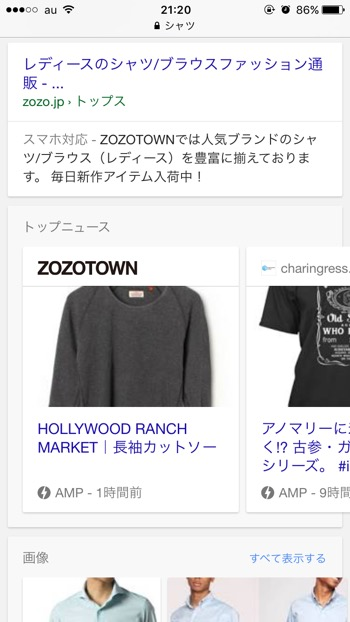 シャツで検索
