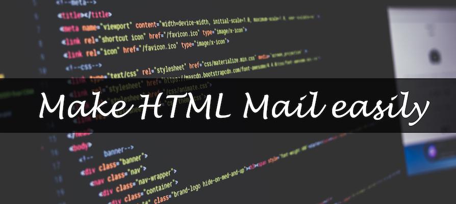 レスポンシブなHTMLメールを作成できる「BeeFree」を試してみた
