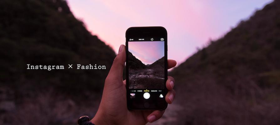 ファッション分野で人気のInstagramアカウント活用事例3つ