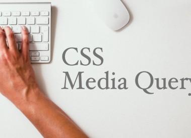 レスポンシブデザインの基礎、CSSメディアクエリをおさらい