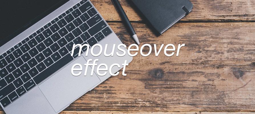 マウスオーバーで画像に文字をふんわり表示させるエフェクト