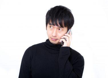 スマホ用サイトから電話発信できるようにする方法