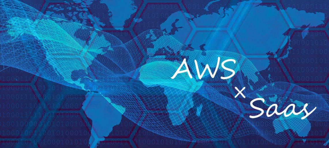 AWS上で動くSaas型ECプラットフォームとは