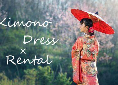 ネットで着物、ドレスレンタルを!システム選びのポイント