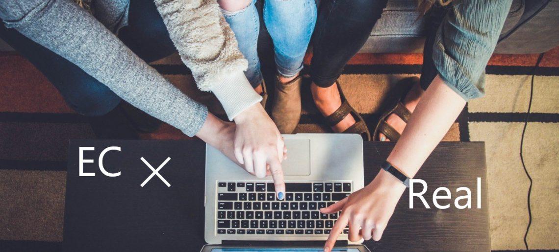 加速するECサイトとリアル店舗の連携