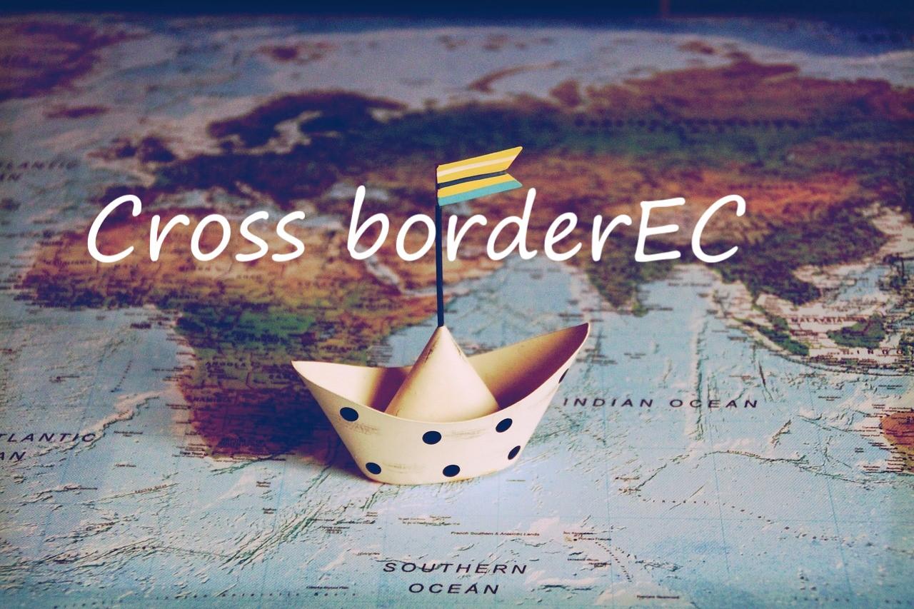 越境ECサイト構築にオススメな多言語化ツールとは