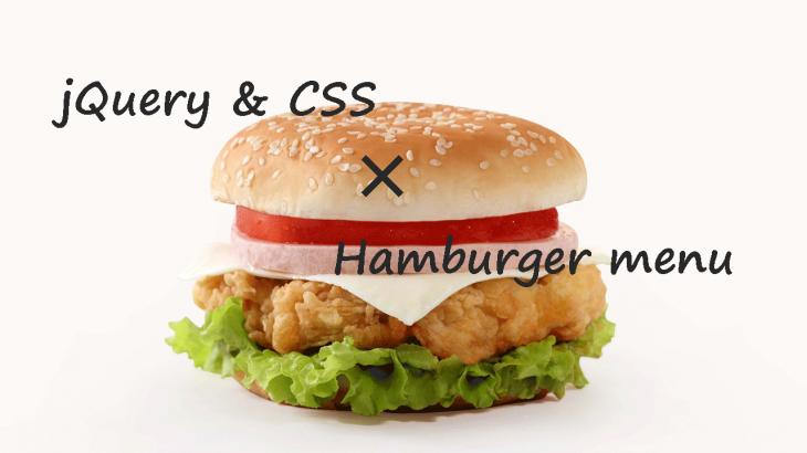 jQuery and CSS and Hamburger menu